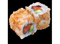 CM1. Croustiroll avocat saumon(8pcs)